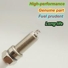 10PCS YR7MPP33 Iridium Spark Plug Per A004159180326