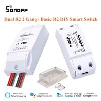 Sonoff Dual R2 2 Gang / Basic R2 무선 WiFi DIY 스마트 스위치 eWelink 원격 제어 자동화 Alexa Google 홈으로 작동