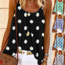 Summer Fashion Casual Loose Solid Color Daisy Print Tank Tops Women's Plus Size Suspender Shirt
