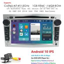Ossuret 2Din Android 10 Car DVD Multimedia For opel Vauxhall Astra H G J Vectra Antara Zafira Corsa Vivaro Meriva Veda GPS Radio(China)