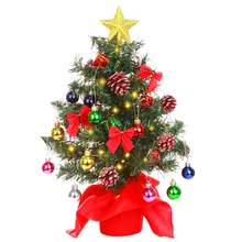 50cm Artificial Simulation Christmas Trees With LED String Light Mini Small Desktop For Christmas Party Decoration Supplies(China)