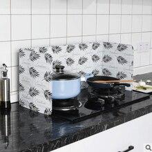 Алюминиевая фольга Маслосборник маслосборная плита Кук анти-брызг масла перегородка теплоизоляция кухонная утварь для домашнего приготовления пищи