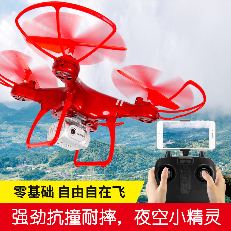 Quadcopter Helicopter Aircraft Drop-resistant Set High Unmanned Aerial Vehicle Remote-control Drone High-definition Mainland Chi