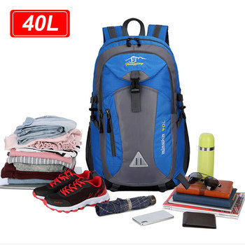 40L Unisex Waterproof Men Backpack Travel Pack Sports Bag Pack Outdoor Mountaineering Hiking Climbing Camping Backpack For Male facecozy camping hiking outdoor waterproof backpack men