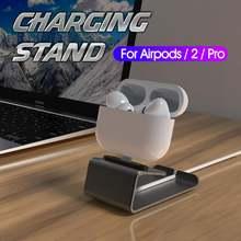 Алюминиевая зарядная подставка для airpods 2 pro Настольная