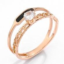 Модные обручальные кольца из белого кубического циркония для