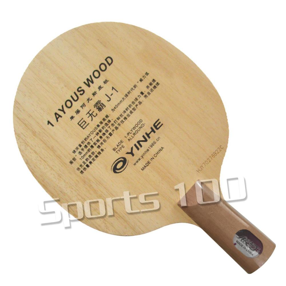 Original YINHE J-1 J1 (1 Ply Ayous) Table Tennis Blade Solid AYOUS Ping Pong Bat Paddle