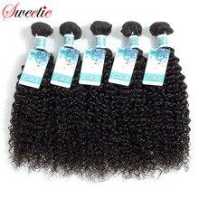 Sweetie ผมอินเดีย Afro Kinky CURLY Hair Extensions 100% มนุษย์ผมสานธรรมชาติสี 3/4 ชิ้น 100G  Remy