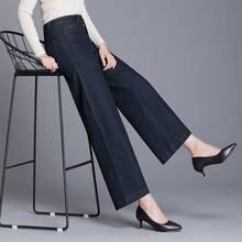 Pantalones de pierna ancha para mujer, moda Otoño Invierno 2021, mediana edad, pantalones sueltos de cintura alta, Color sólido, cálidos, Q685