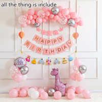 Toptan doğum günü balonlar bebek doğum günü partisi dekorasyon çocuk topu malzemeleri pembe, mavi tema parti dekorasyon