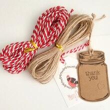 Джутовый шнур из пеньковой веревки, 30/60 футов, натуральный перламутровый джутовый шнур, красная подарочная упаковка, рождественские и вечер...