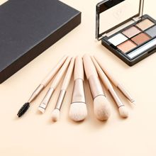 DHL 7pcs/set Makeup Brush Set Eye Shadow Foundation Powder Eyeliner Lip Make Up Brushes Women Cosmetic Makeup Tools Eye