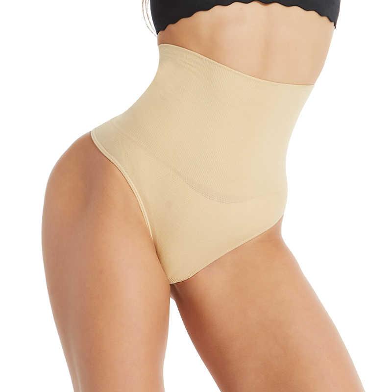 เอวเทรนเนอร์ Butt lifter body shaper Slimming กางเกง tummy shaper slim สตรีกางเกง Corrective ชุดชั้นในควบคุมกางเกง