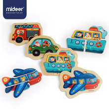 Mideer 5pcs Puzzles Wood Toy Cognitive Traffic Puzzle Children Educational Game Wooden Toy Kids Puzzle 1-2Y Gift for Kid educational wooden polygon ball puzzle unlocking toy for kids children wood