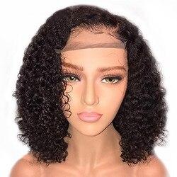 Perruque Bob Full Lace Wig Remy bouclée-eseewig | Cheveux naturels, coupe courte, pre-plucked, Base en soie, pour femmes africaines