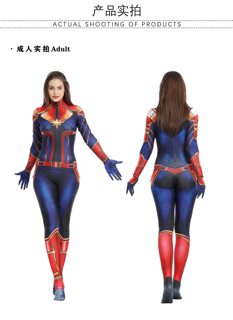Cosplay Women Marvel Movie Jumpsuit Costumes For Women Girl Jumpsuit 2019 New 3d Super Hero Captain Marvel Costume Party Diy Decorations Aliexpress Carol danvers has worn several costumes over the years as both ms. cosplay women marvel movie jumpsuit costumes for women girl jumpsuit 2019 new 3d super hero captain marvel costume