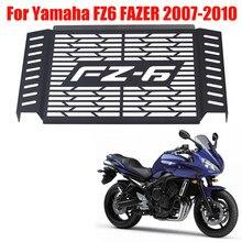 Acessórios da motocicleta radiador guarda grille protector grill capa de proteção para yamaha fz6 fz 6 fazer 2007 2008 2009 2010