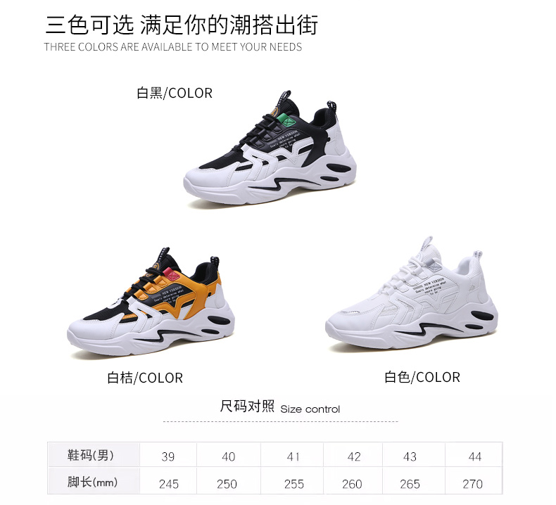H252f0e76a160476b8da0e17d7d8a71e9w Men's Casual Shoes Winter Sneakers Men Masculino Adulto Autumn Breathable Fashion Snerkers Men Trend Zapatillas Hombre Flat New