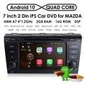 Автомобильный мультимедийный плеер 2 din  для Mazda 3 2004-2013 maxx axela  android 10  DVD  GPS  радио  стерео  4 ГБ  64 ГБ  Wi-Fi  бесплатной картой  четырехъядерным проц...