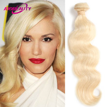 1Pc Blond Color Brazilian Body Wave Unproccessed Raw Virgin Hair Weave Bundle Bleached Double Drawn One Donor Hair Weft 613#