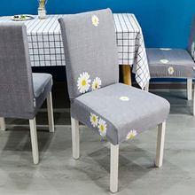 Новые чехлы на кресла стрейч спандекс эластичные геометрические