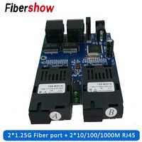 Commutateur de fibre d'ethernet de Gigabit 2 RJ45 UTP 2 SC convertisseur de médias de fibre optique de Gigabit 2SC 2RJ45 Ethernet 10/100/1000M PCB