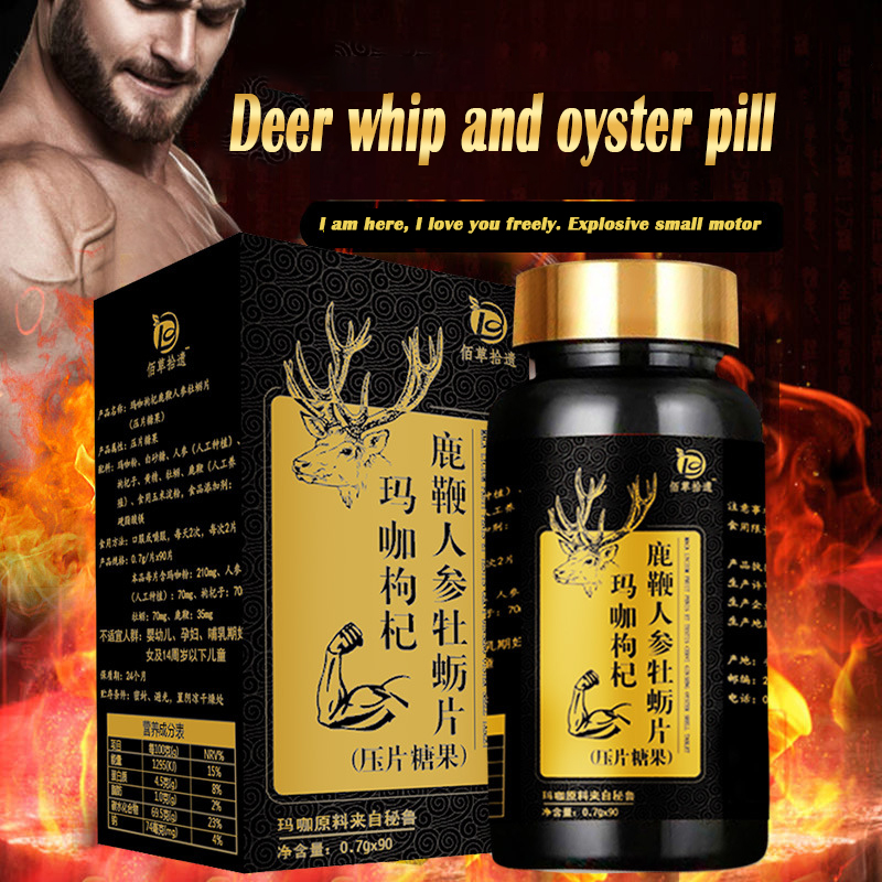 Ginseng deer whip tablets male male tonic deer whip cream genuine antler maca oyster tablets non-health products capsules 1