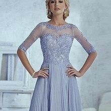 Half Sleeve Appliques Fashion Custom made Elegant Women Wedd