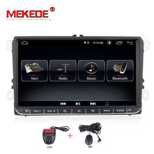 MEKEDE Germany warehouse 9 inch car dvd for POLO GOLF MK5 MK6 PASSAT B6 TOURAN TIGUAN With GPS Navigation Radio SWC BT(China)