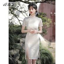 Lmproved Cheongsam Retro Young Girl Long Dress Chinese Dress Qipao Wedding  Fairy Dress Chinese Traditional Dress