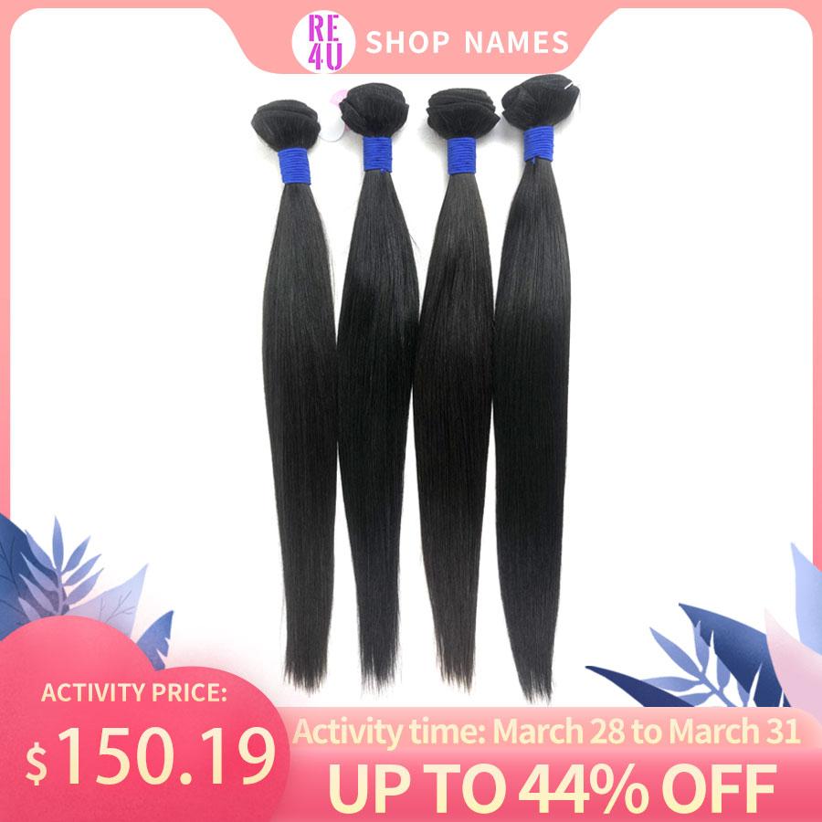 Re4U Straight Hair Bundles 9-41 Inch Long Weave Bundles Raw Temple Hair 4 Bundles Indian Virgin Cuticle Aligned Hair