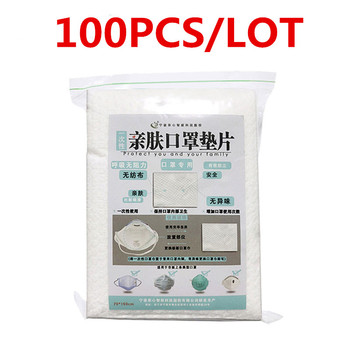 100pcs/lot Mask pad Disposable filter for mouth mask anti Dust smoke Extended masks usage Mouth-muffle Maska Flu Face masks