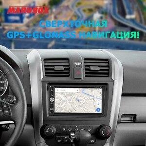 Image 3 - Marubox KD7099 Hoofd Unit Universele 2 Din Octa 8 Core Android 10.0, 4Gb Ram, 64Gb Gps Navigatie Stereo Radio Bluetooth, Geen Dvd