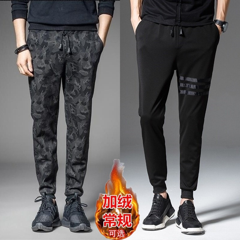 Autumn And Winter Plus Velvet Ankle Banded Pants Men's Slim Fit Casual Harem Skinny Pants MEN'S Trousers Thick Athletic Pants ME