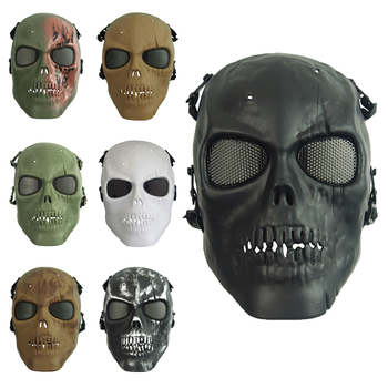 Airsoft Mask Camouflage Cosplay Terror Skull Mask Movie props Outdoor Tactical Paintball Hunting BB Gun Shooting Accessories