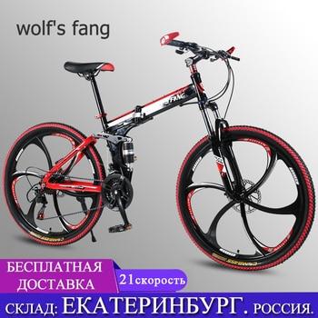 Wolf's fang Bicycle Folding Mountain bike 26 inch New 21 speed Road bikes Fat Snow Bike Alloy wheels bicycles Mechanical dua dis 1