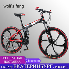 Road Bikes Bicycles 21-Speed 26inch Alloy-Wheels New Fat Fang Dis Wolf's Mechanical-Dua