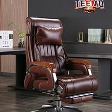 Boss Chair Massage Top Advanced Comfortable Business Natural