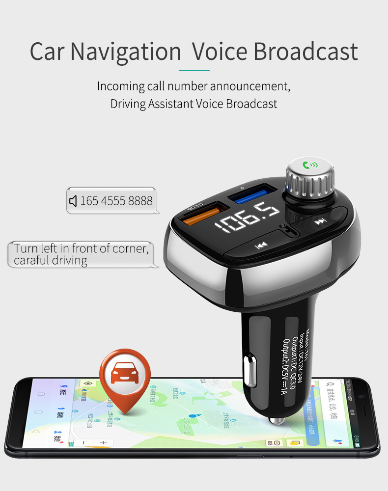 DC12V Wireless Bluetooth Handsfree Car Kit MP3 Player USB Phone Charger Speaker