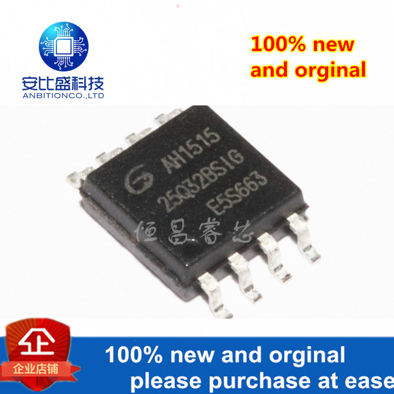 10pcs 100% New And Orginal GD25Q32BSIG Silk-screen 25Q32BSIG 32Mbits SOP8 In Stock