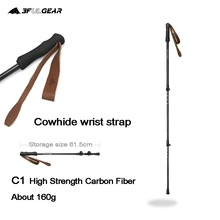 3F UL GEAR adjustable Ultralight Quick Lock Trekking Poles Hiking Pole Race Running Walking Stick Carbon Fiber