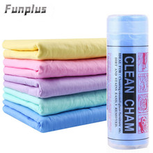 Oversize PVA 66x43x0.2cm Microfiber Car Care Wash Towel Super Absorption Cleaning Polishing Cloths Synthetic Suede Handkerchief