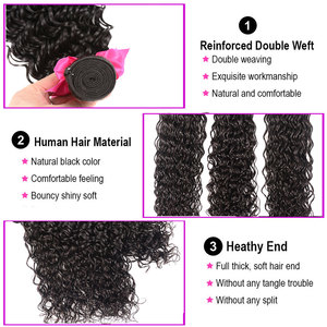 Image 4 - Peruvian Water Wave Bundles With Closure 100% Remy Human Hair 3/4 Bundles With Closure Miss Cara Hair Bundles With Closure