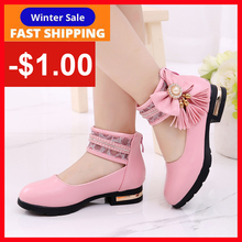 Children's Flats New Arrival Butterfly-knot Tassel Decorative Princess Party Performance Sh
