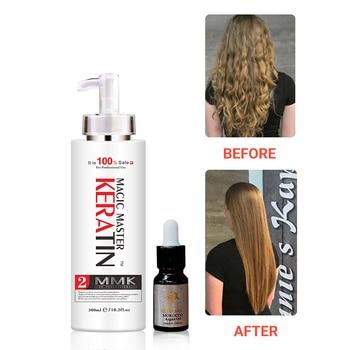 300ml Coconut Smelling Keratin Hair Treatment Straighten Damaged Frizzy Smoothy Shiny Hair+Free 10ml Argan Oil