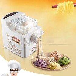 MTJ-168C Noodle Machine Fully automatic automatic dumpling machine multifunctional small electric pasta blender processor 500g