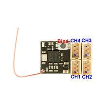Dm racing futaba S-FHSS compatibe micro 4 canais de superfície receptor rc peças de carro mini-z