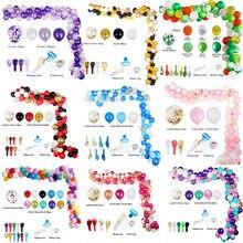 Tira de globos para Baby Shower, guirnalda de cumpleaños, cadena para decoraciones de boda, 110 Uds.