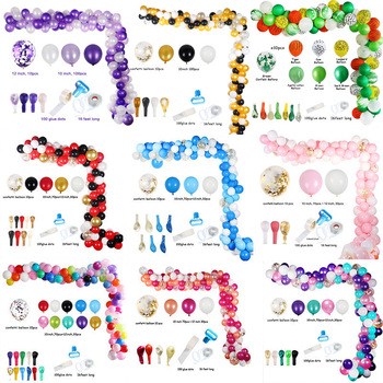 110pcs Baby Shower Balloon Party Balloons Garland Arch Birthday Party Background Balloons Strip Chain for Wedding Decorations