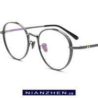 Titanio Puro Occhiali Telaio Uomini Retro Rotondo Miopia Ottica di Prescrizione di Occhiali da Vista Telaio Donne 2019 Vintage Ovale Coreano Occhiali